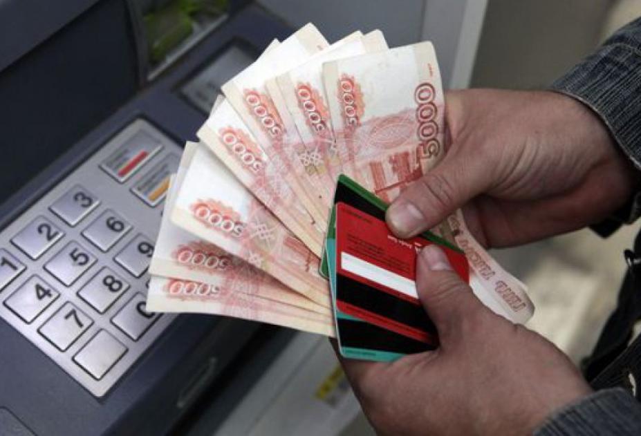 как снять нелегально деньги с банка от ооо