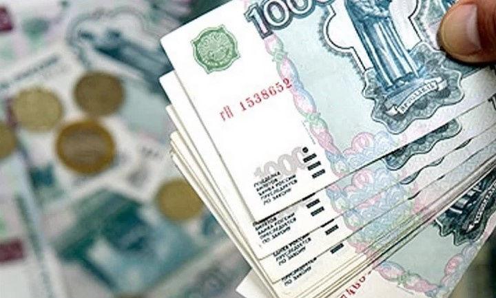 осень поздние когда ожидается повышение зарплаты бюджетникам в 2016 году стать грамотным