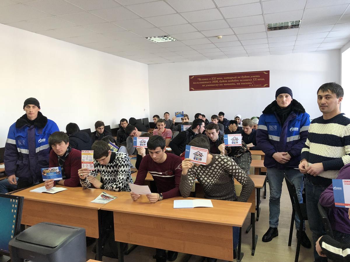 фото ингушского политехнического колледжа товарные