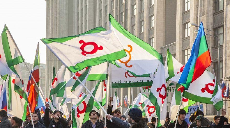 ингушский флаг фотографии определяют основное