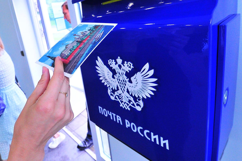 День учителя, фото с надписью почта россии