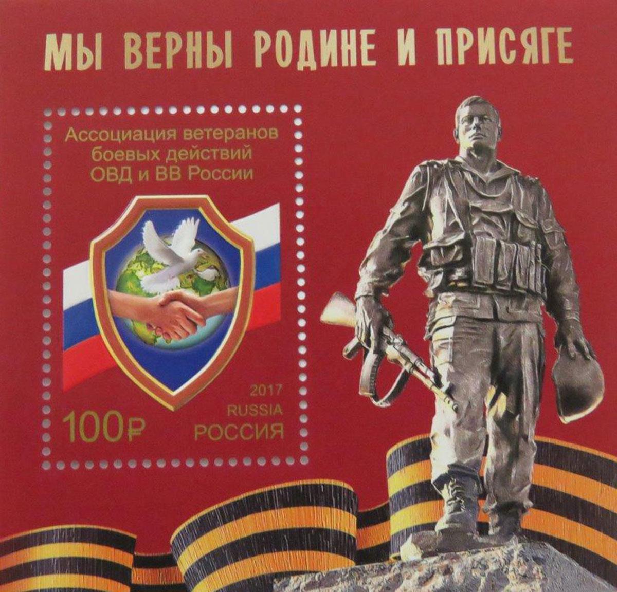 Владивосток Артём: жилье ветеранам боевых действий в 2017 в россии трать