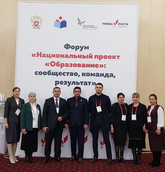 гей форум трейдеров рф в новой редакции