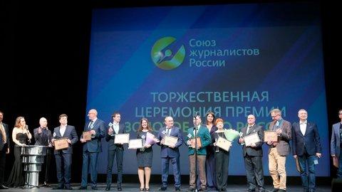 Ингушские журналисты могут принять участие вконкурсе международной премии «Золотое перо»