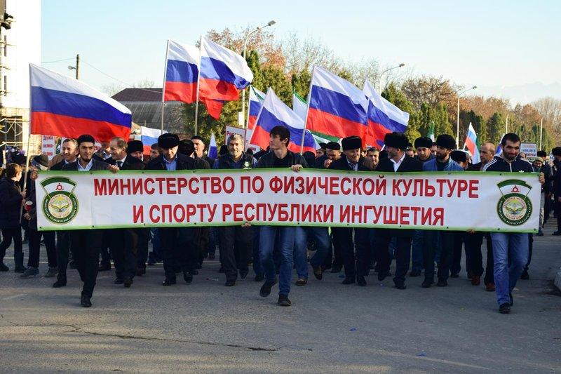 Российская Федерация празднует День народного единства