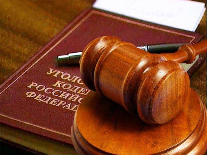 Главе Центра поборьбе сэкстремизмом предъявлены обвинения— Ингушетия