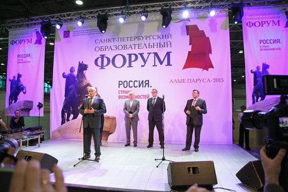 Министр образования региона учавствует вработе Петербургского интернационального образовательного форума