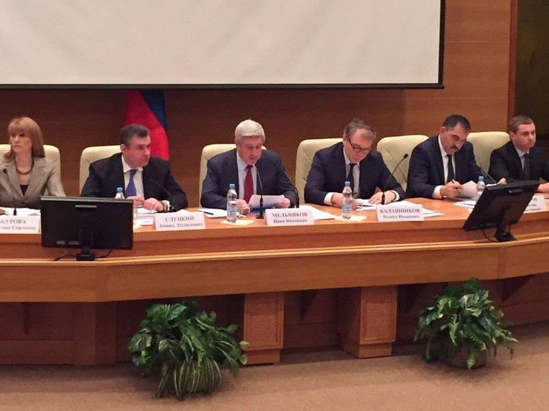 Ковтун попросила Государственную думу ускорить принятие закона оприграничном сотрудничестве