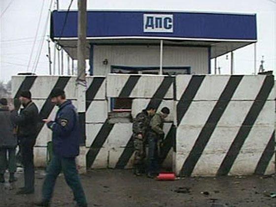 ВИнгушетии в итоге нападения напост ДПС ранен полицейский
