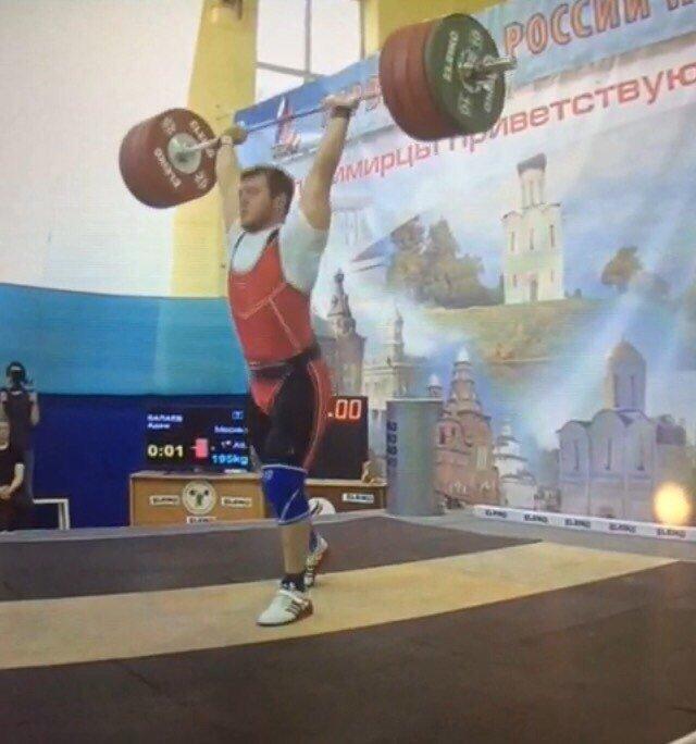 ВоВладимире завершилось молодёжное Первенство РФ потяжёлой атлетике