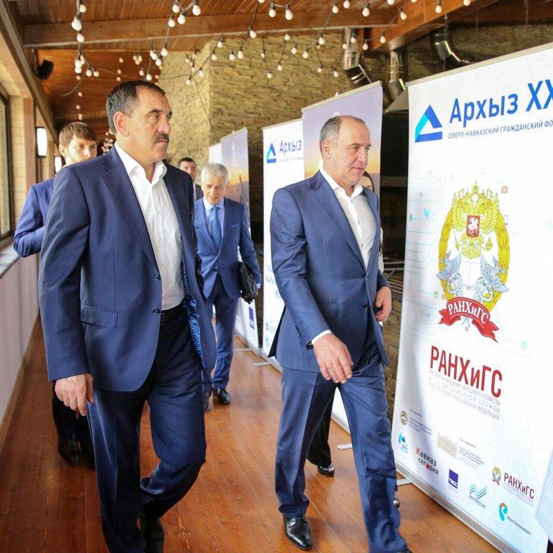 Руководитель Ингушетии учавствует вIV пленуме «Архыз XXI»