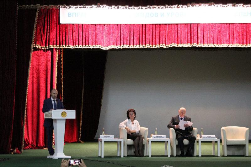 Специалисты ОНФ выступили наконференции посозданию высокопроизводительных рабочих мест