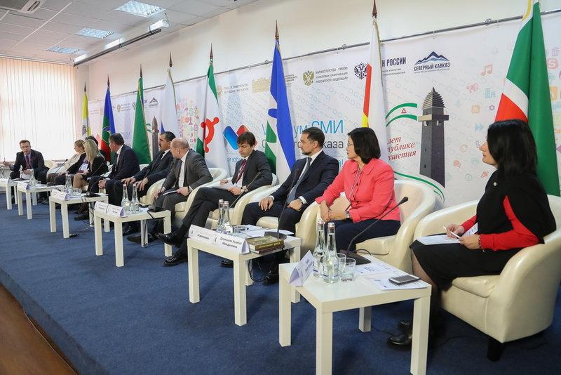 ВоВладикавказе закончился межрегиональный туристический форум