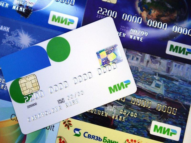 мобильный банк сбербанк взять кредит