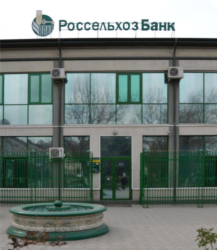 Долги заЖКХ вНовосибирской области составляют 2,8 млрд руб.