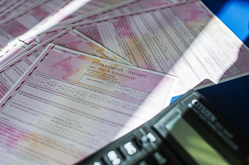 Трехлетние полисы ОСАГО могут появиться неранее 2018г.
