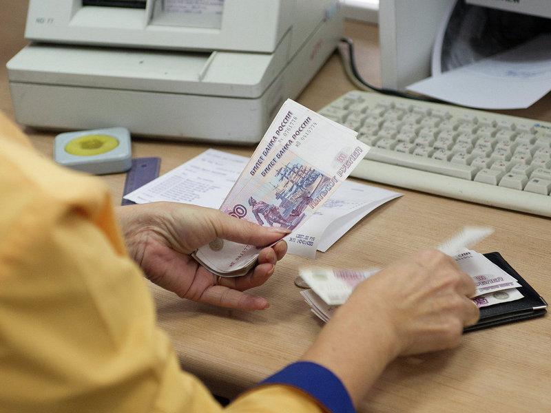 Прожиточный минимум для пенсионеров в ярославской области на 2016 год