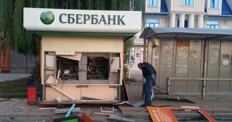 Преступники вНазрани вместе сбанкоматами взорвали свою машину