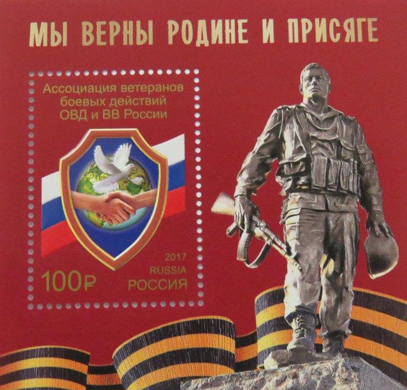 Поздравления с днём ветераном боевых действий 58