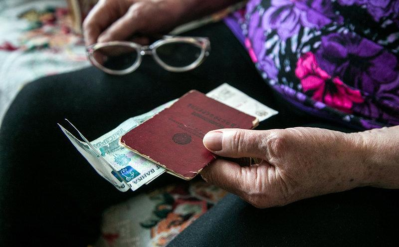 Как идля кого возрастут выплаты— Индексация пенсий