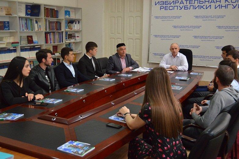 В Ингушетии состоялось первое заседание молодежного избиркома
