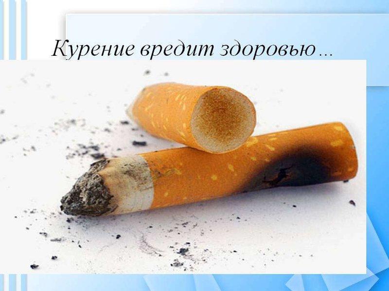 Росстат табачные изделия сигареты vantage купить